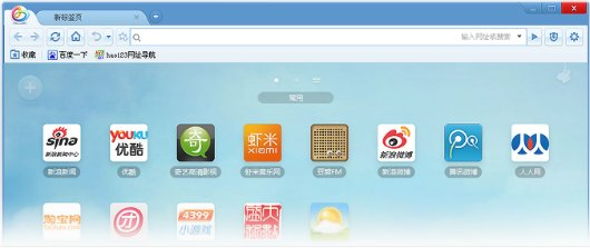 Baidu Officially Enters China Browser Market