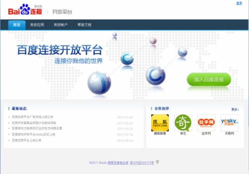 Baidu Launched Connect Open Platform