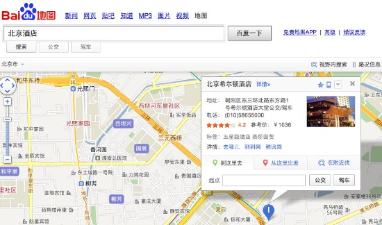 Baidu Maps Introduced Hotel Query & Reservation Feature