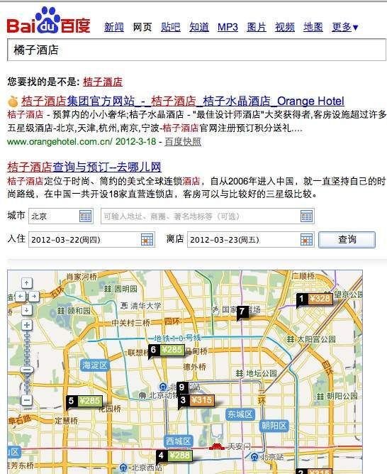 Baidu SERPs Integrate Maps Listings