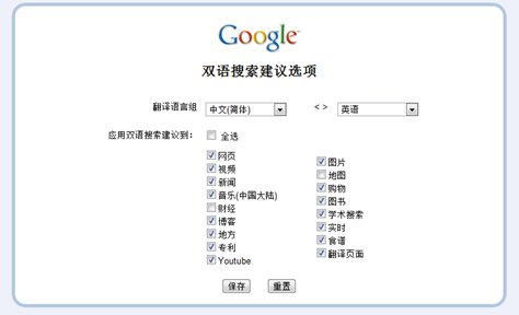 how to search internet in china