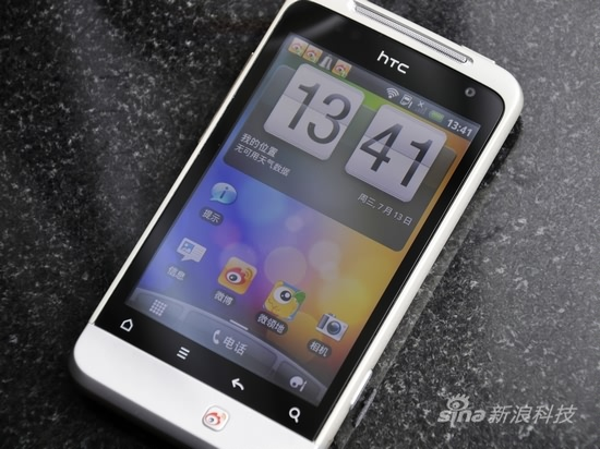 PHOTOS: The first Weibo Phone by HTC and Sina