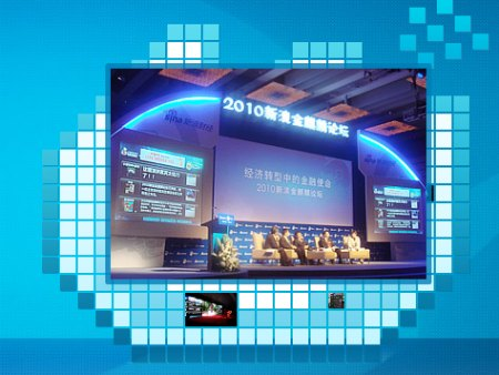 Sina Weibo Screen Integrates Microblog with Live Events