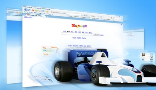 Sogou Browser