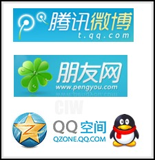 Tencent Reports 530M Qzone Users and 233M Weibo Users