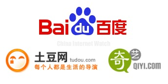 Baidu, Tudou, Qiyi Logos