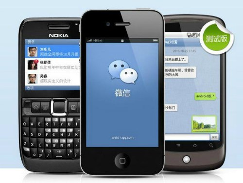 It Took Tencent Weixin 433 Days to Reach 100 Million Users