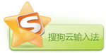 How to Input Chinese without Any Installation with Sogou Cloud Pinyin