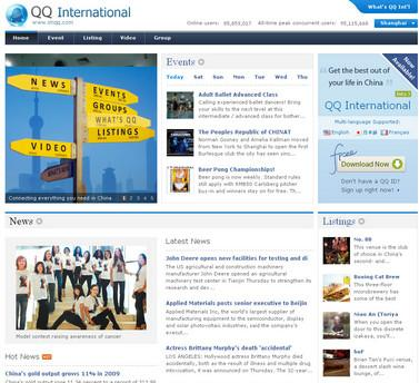 Tencent Launched English Portal imqq.com for Expats