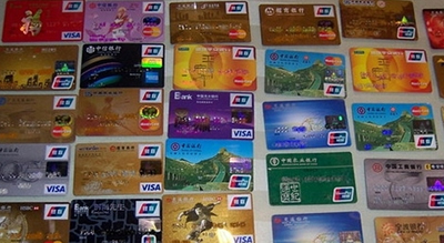 China to become the world's top credit card market