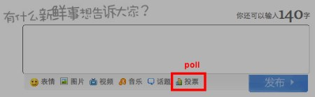 Sina Microblogging has poll now