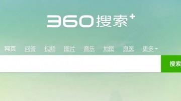 360-search