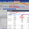 Baidu PPC screenshot