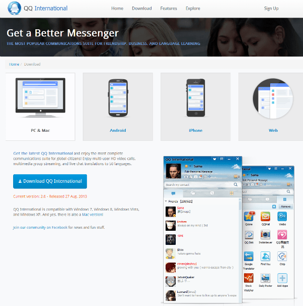 QQ English Version of Instant Messenger Updated