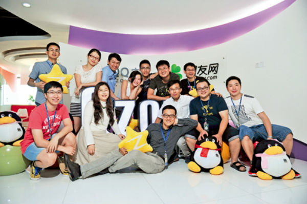 The Story of China's Biggest Social Network: Qzone