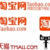 Taobao Users be Younger than Tmall Global Uers