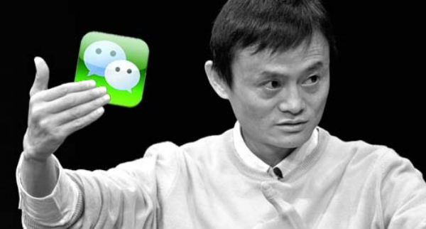 alibaba shut down QR CODE to battle wechat