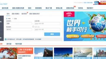 alitrip-homepage