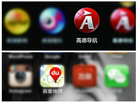 baidu and autonavi