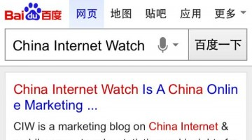 Baidu Search on Mobile