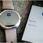 baidu-smart-watch