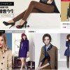 china-online-shooping-clothes