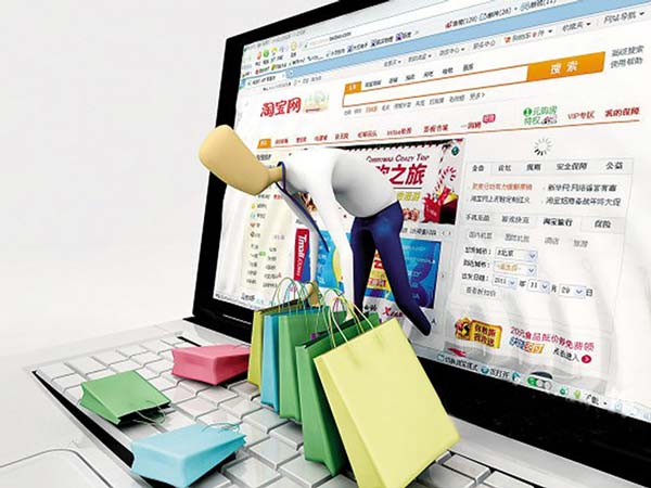 china-online-shopping.jpg