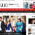 Vogue fashion website