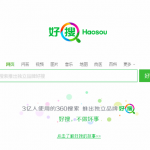 haosou.com-360-search-new-brand