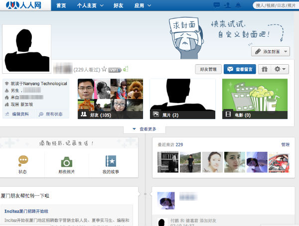 Renren Launched Timeline Feature