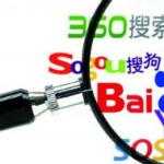 search-engine-baidu-sohu