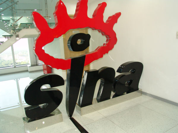 Sina Weibo Advertising Revenue Hit 30M USD in Q2 2013