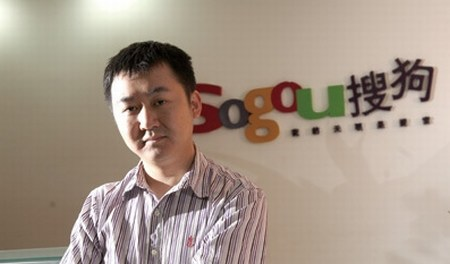 China's 3rd and 4th Largest Search Engine Joining Forces