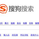 sogou.com homepage