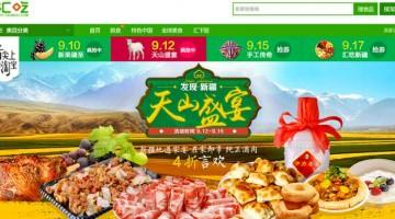 Chi.Taobao.com