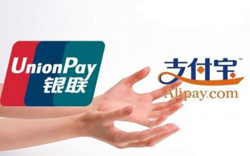 UnionPay New Policy Targeting Third-Party Online Payment