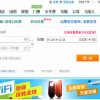 www-qunar-chinese-version