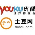 Chaîne YouKu AUTOVEILLE - Astuces SEO Google et Baidu